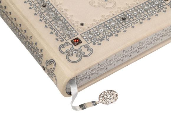 Książka Kunanbajewa Abaja, Abaj na luksusowy prezent