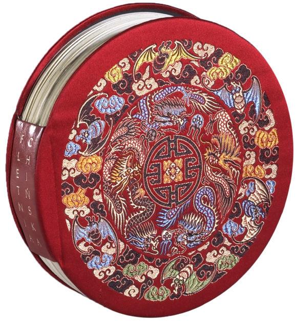 Ekskluzywna książka Fletnia chińska na ekskluzywny prezent