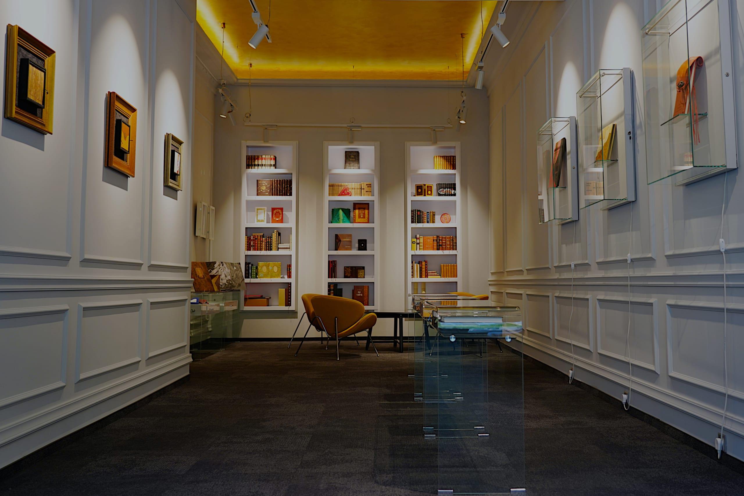 Galeria Książki Kolekcjonerskiej